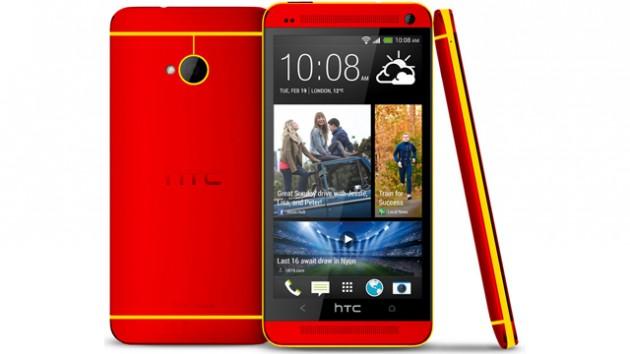 HTC-One_China