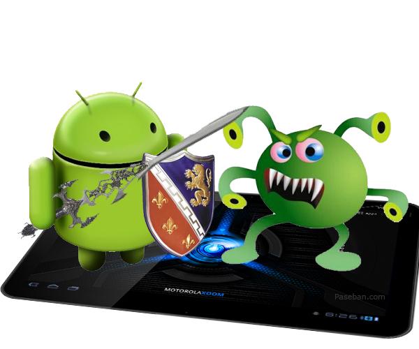 logiciel espion Android