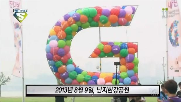 événement Marketing LG G2 qui dégénère