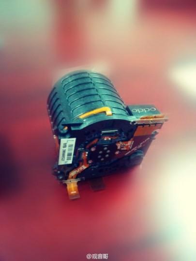 capteur appareil photo pour smartphone Oppo