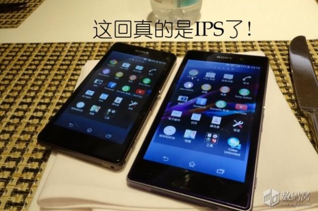 photo comparative Xperia Z1s avec Xperia Z1