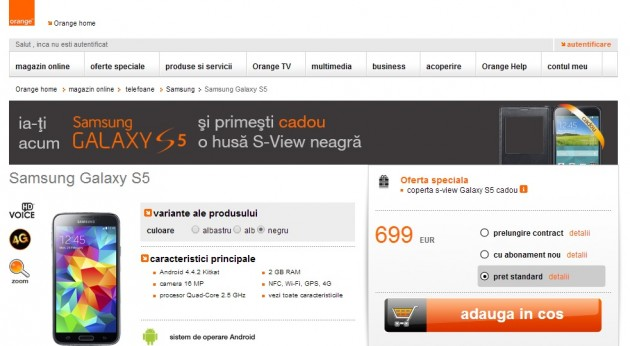 Orange-Galaxy-S5