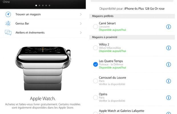 Apple Achats